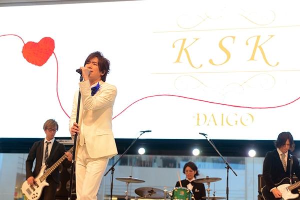 <p>新婚DAIGOに2000人から祝福の嵐!</p>