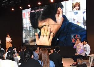 『よ~いドン!』放送8周年イベントで織田信成が野望を語る!?