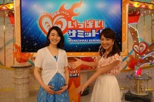 『胸いっぱいサミット!』に川田裕美が新加入