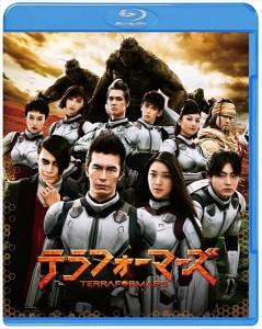 「テラフォーマーズ」BD&DVDが9・2に発売決定!豪華キャストのロングインタビューも