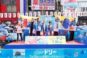"""""""ドリーが水の都 大阪ニモ!!""""イベント"""