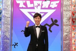 『ズレ↓オチ』横山裕&後藤輝基が番組の見どころを語る!
