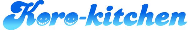 <p>「Koro-kitchen」</p>