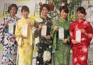女子アナ5人が五輪カラーの艶やかな浴衣姿でエール!
