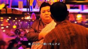 マツコ・デラックス『ホットペッパー グルメ』ネット予約新CM