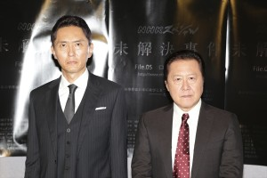 NHKスペシャル「未解決事件」に出演する松重豊、石橋凌