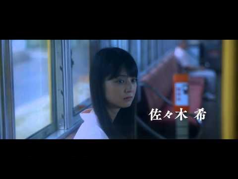 佐々木希主演「縁(えにし)The Bride of Izumo」メインビジュアル公開