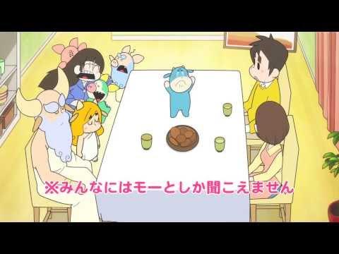 「ゼウシくん」ついに最終話&花澤香菜とカレーを食べるファン感謝祭開催決定