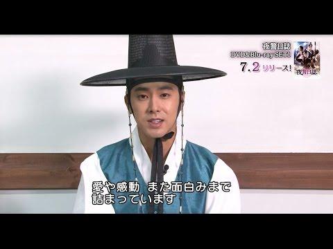 東方神起・ユンホ、好きなヒロインのタイプを告白 インタビュー映像一部公開