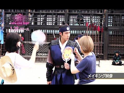 ユンホ(東方神起)&チョン・イルW主演「夜警日誌」メイキングを先行公開