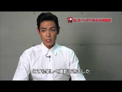 今週末公開!「タチャ‐神の手‐」主演T.O.P(from BIGBANG)コメント動画配信開始