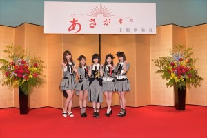 山本彩、朝ドラAKB48初主題歌&センターで借り猫卒業!?