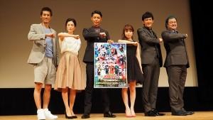 「特捜戦隊デカレンジャー」完成披露上映会でセンちゃんがウメコに公開告白!