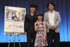 中村玉緒「ハリウッド映画に進出させてあげたかった」亡き夫・勝新太郎への思いを手紙に