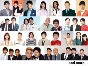 あなたは56人全員見つけられますか?劇場版「内さま」登場の芸人探しが難しいと話題に