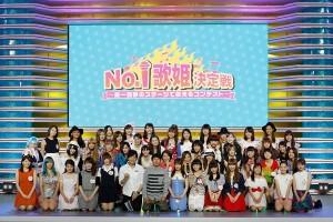 新世代歌姫を発掘「No.1歌姫決定戦!」SPイベントをBSスカパー!で無料放送