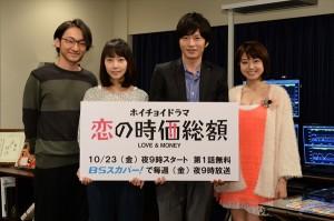 田中圭がドラマの影響で株に興味津々!?「撮影が終わったら株を買おうと思います」