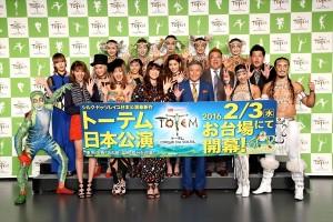小倉智昭、サンドウィッチマン、中村勘九郎、Happinessが「ダイハツ トーテム」を応援!