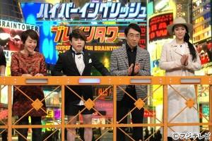 『ネプリーグ』に香取慎吾ら映画「ギャラクシー街道」チームが参戦!