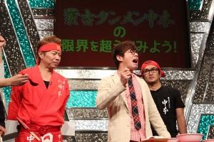ノブコブ徳井、NMB48古賀成美らが「蒙古タンメン中本」を語り尽くす!『激バナ』11・5放送