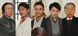 二宮和也主演ドラマ『坊っちゃん』新キャスト発表!ニノのコメントも