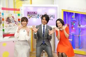 浪川大輔、アニメ情報番組で新境地!見事なキャスターぶりを発揮