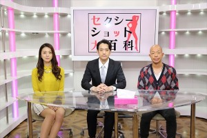 この秋スタート!スマホ向け放送サービス「NOTTV」の注目番組をチェック!