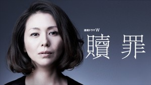 dTVでWOWOWオリジナルドラマ22タイトルの配信が決定!