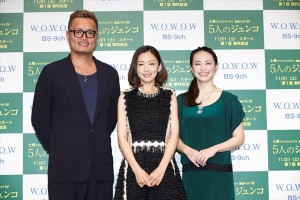 「連続ドラマW 5人のジュンコ」完成披露試写会に松雪泰子、ミムラらが登壇