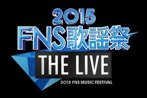 AKB48、ももクロ、モー娘らが夢の共演!『FNS歌謡祭』でアイドル・コラボメドレー