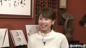 加藤綾子アナ、田中将大がダウンタウンとぶっちゃけトーク『ダウンタウンなうSP』2・19放送