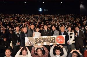 意外な人物がモデル!?松山ケンイチが『珍遊記』の役作りを語る
