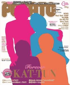 デビュー10周年!KAT-TUN4人で笑顔の表紙☆「POTATO4月号」が3月7日(月)発売