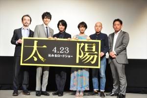 「ホントに寒かった!」神木隆之介、門脇麦、古川雄輝が映画『太陽』の過酷な撮影を振り返る