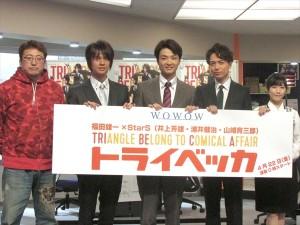 山崎育三郎「ミュージカル俳優のイメージが壊れるコント」と『トライベッカ』製作会見で