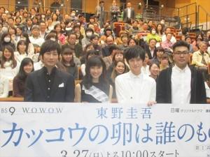 土屋太鳳、母校での舞台挨拶に「入試以来の緊張…」