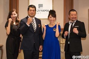 髙田延彦、ケンコバらが格闘技の最新情報を紹介「FUJIYAMA FIGHT CLUB」4・15スタート