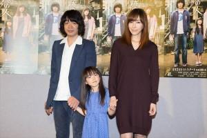 銀杏BOYZ・峯田和伸、連ドラ『奇跡の人』出演の決め手は共演の「麻生久美子」