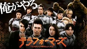 伊藤英明、武井咲、山田孝之、小栗旬ら「テラフォーマーズ」キャストが4・29原宿に生登場