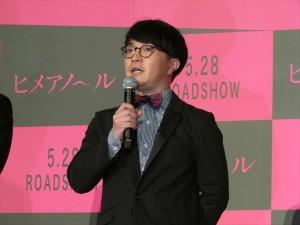 濱田岳「森田さんが森田役をやるのかよ!」森田剛初主演映画「ヒメアノ~ル」舞台挨拶