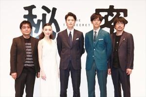 映画『秘密』で生田斗真らがカメラマンデビュー!「松坂桃李を撮らせたら俺が一番」