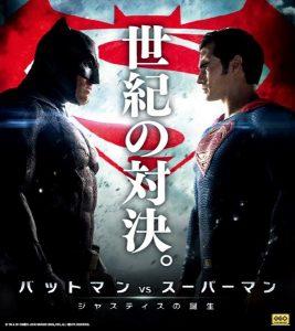 等身大フィギュアが当たる「#DCスーパーヒーロー Twitterキャンペーン」が8・9より開始 (C)2016 Warner Bros. Ent. All Rights Reserved. TM & (C) DC Comics.