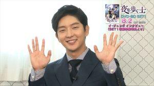 「夜を歩く士」イ・ジュンギ日本オリジナルインタビュー映像一部公開! (C)2015 MBC