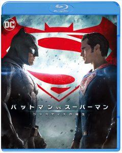 『バットマン vs スーパーマン ジャスティスの誕生』の謎に迫るエピソード5、6公開! (c) 2016 Warner Bros. Ent. All Rights Reserved. TM & (c) DC Comics.
