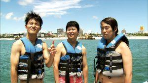 『ジャルやるっ!』2時間SPは沖縄で白熱バトル!