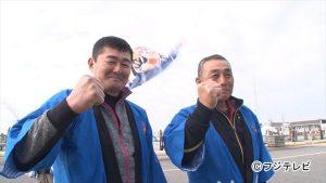 日本の漁師たちが世界の海に挑む!