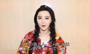 ファン・ビンビンからメッセージ到着!「武則天」9・2DVD発売 (C)2014 ZheJiang Talent Television & Film Co., Ltd. All Rights Reserved.