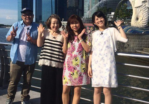 ハイヒールモモコ&重岡大毅らがシンガポールを楽しみ尽くす!