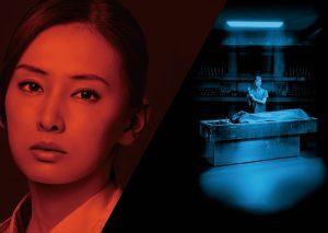 WOWOW初の法医学ミステリードラマ「ヒポクラテスの誓い」主演に北川景子が決定!