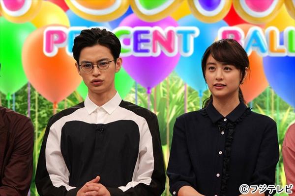 『ネプリーグ』初参戦の中島裕翔が驚きの漢字力を披露!